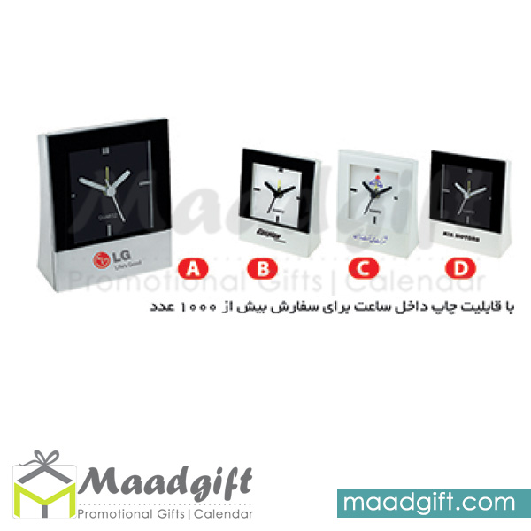 desk-clock-5520-larg
