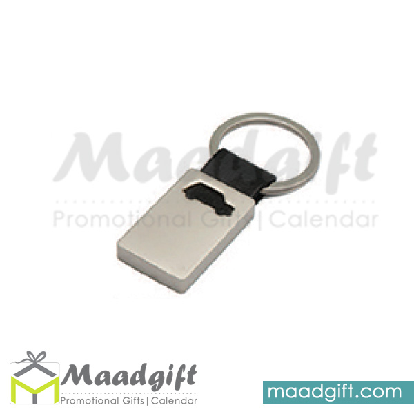key-ring-1511-larg