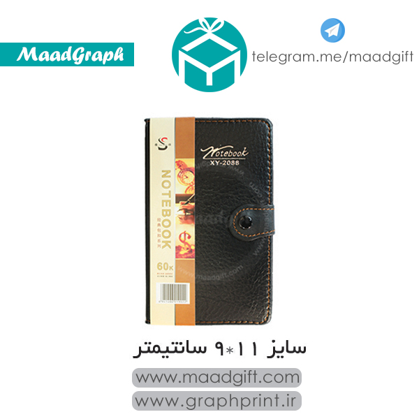 Notebook-1758-Larg