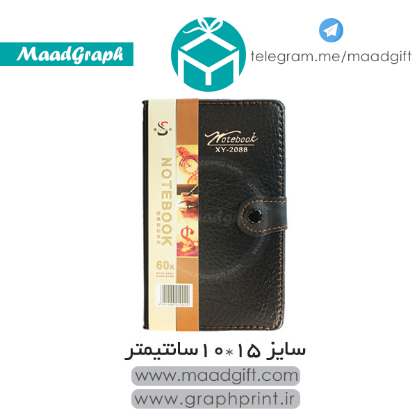 Notebook-1759-Larg