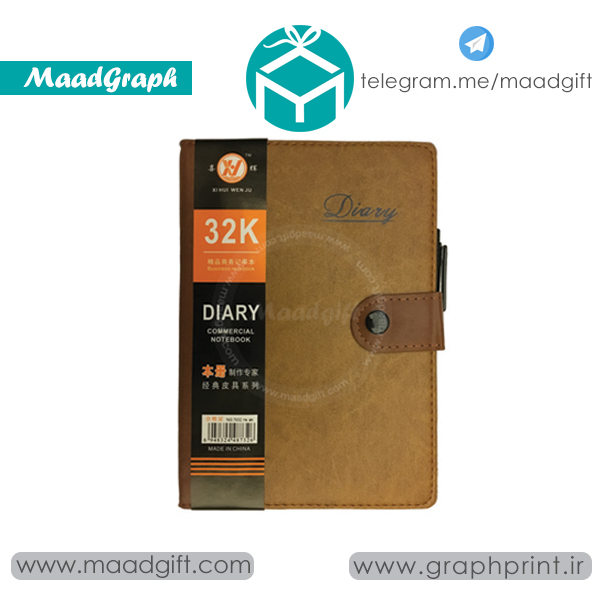 Notebook-1761-Larg