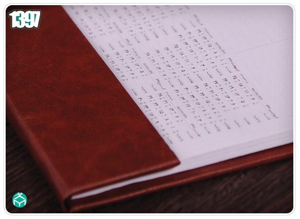 تولید تقویم رومیزی اختصاصی سال ۹۷