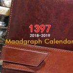 سررسید ۹۸-سالنامه ۹۸-سررسید ۱۳۹۸-سالنامه ۱۳۹۸