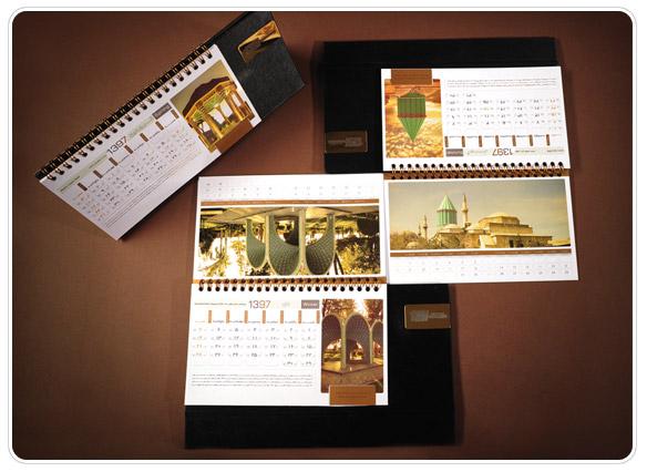 تقویم رومیزی ۱۳۹۷ طرح مشاهیر