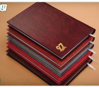 سالنامه وزیری روزشمار جلد گالینگور