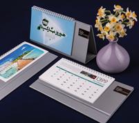 تقویم رومیزی ۱۴۰۰ طبیعت جهان
