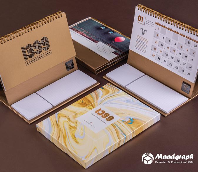 maadgraph-702-1399