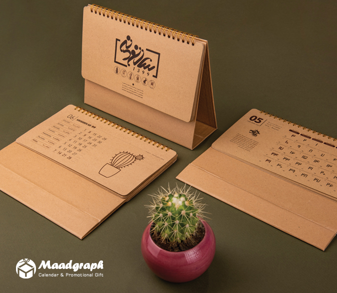 maadgraph-705-1399