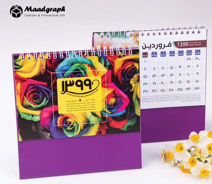 maadgraph-710-1399