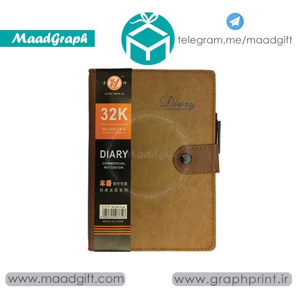 Notebook-1761-Larg