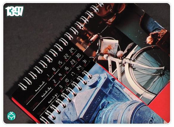 فروش تقویم رومیزی 97 طرح هنری