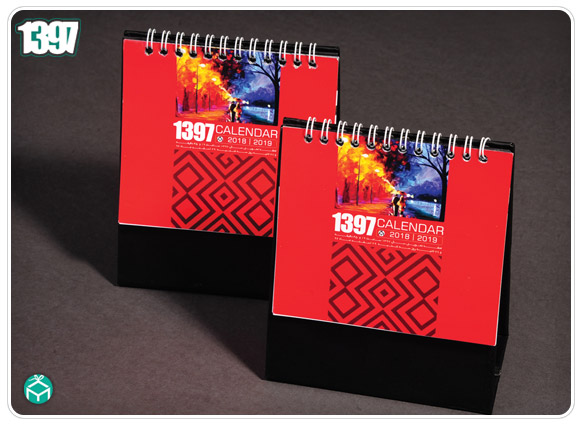 تقویم رومیزی ارزان 12 برگی 1397