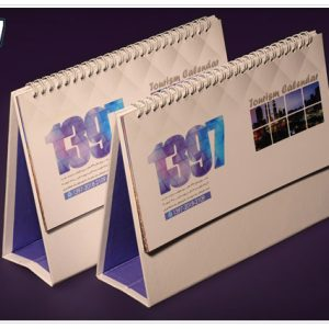 فروش ویژه تقویم رومیزی 97 طرح توریستی