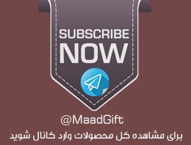 کانال تلگرام سالنامه مادگراف