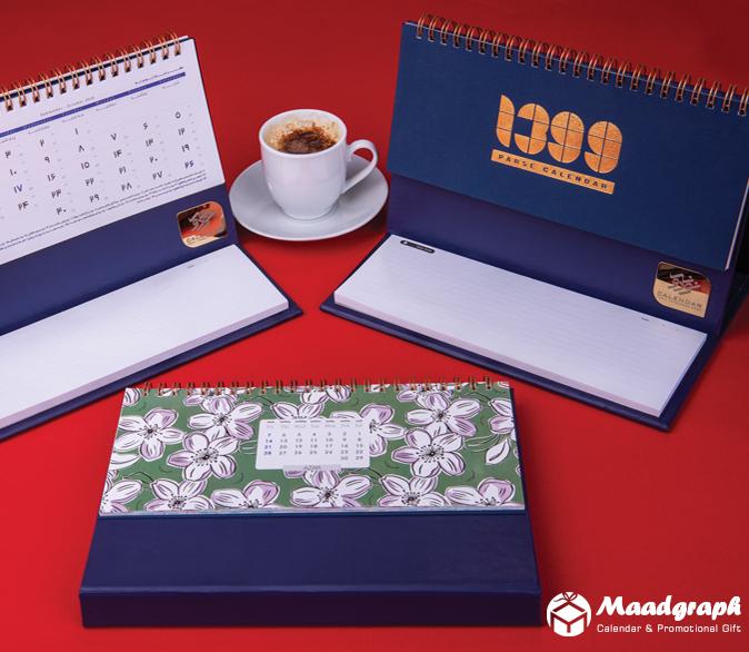 maadgraph-703-1399