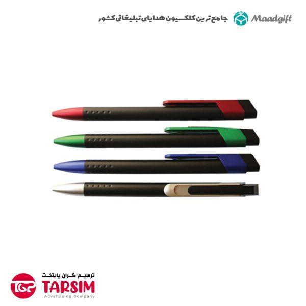 خودکار تبلیغاتی کد 1438
