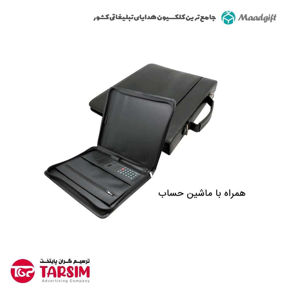کیف اداری سمیناری با قیمت عمده