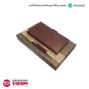 هدیه تبلیغاتی مدیریتی 827